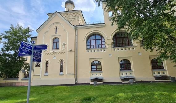 Москва, Ленинский пр-т Больница Св. Алексия